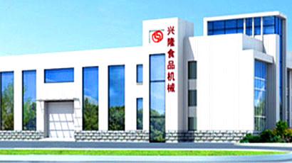 济宁兴隆食品机械制造有限公司