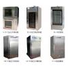 熏烤箱-小型多功能肉类食品重制、烘烤加工设备