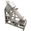 管道式原料食品金属检测器