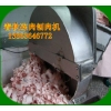 冻肉刨肉机