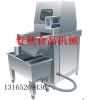 春秋盐水注射机80-120型全自动变频