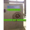 大型冻肉绞肉机13863646772