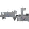 发泡水泥保温板全自动包装机,郑州中泰机械最专业!