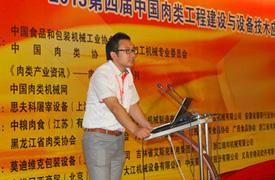 好烤克融合中国,创新与发展之路