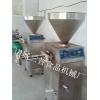 灌装机/火腿灌装机/定量灌肠机/扭结灌肠机/灌肠机