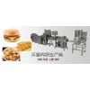专业生产供应全自动汉堡肉饼生产线、汉堡肉饼成型机