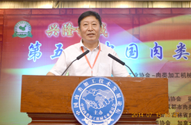 (中国)肉类加工机械专业委员会  秘书长 吴建国 致开幕辞