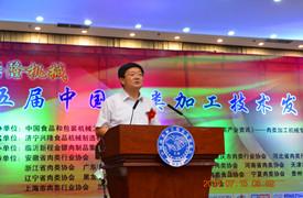 济宁市委常委、济宁高新区党工委书记  佘春明  致欢迎辞