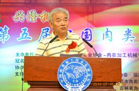国务院发展研究中心 潘耀国  致辞