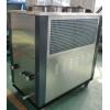 上海电镀冷水机,电镀专用冷水机,冷水机组