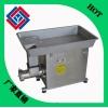 售jy-332南京小型绞肉机 猪肉 牛肉绞碎机