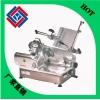 供应南京rjy-21冰肉切片机 切冻羊肉片机