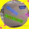 猪肉冻肉绞肉机130型/13964736105曾女士