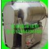 春秋食品机械真空滚揉机600型号加工800斤产品