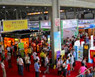 2014中国(临沂)国际食品加工及包装机械博览会