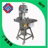 供应南京大型锯骨机,小型锯骨机,落地式锯骨机
