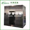 低温高湿空气解冻机