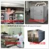 真空解冻机,真空解冻设备,真空解冻设备价格,真空解冻机多少钱