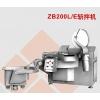 ZB200L/E斩拌机