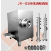 JR-D250绞肉机