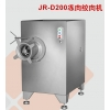 JR-D200绞肉机