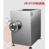 JR-D130绞肉机