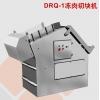 DRQ-1冻肉切块机