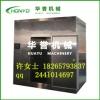 供应热销解冻机优质生产厂家 肉类解冻机
