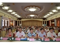 第六届中国肉类加工技术发展论坛