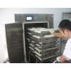 供应HDC-SD宏达昌速冻设备,熟食品快速冷冻设备