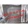 塑料筐清洗设备 网盘清洗生产线 网筐清洗设备