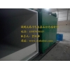供应DC-YL10果蔬真空预冷机,保鲜期时间长,上架率高