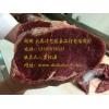 供应大型果蔬预冷保鲜设备,价格优惠,按照国际标准生产制造