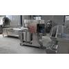 诸城市昊昌食品机械厂供用全自动打浆机