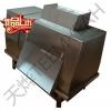 台湾天烨广州餐饮食品工厂开条机切块机