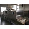 连续式2450MHz微波水产品干燥设备