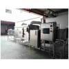 连续式2450MHz水产品微波干燥设备