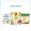 肉制品营养米粉设备
