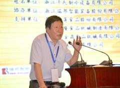 干氏制冷-第七届中国肉类加工技术发展论坛会圆满召开
