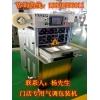 小型气调包装机 门店气调包装机 熟食门店气调包装机