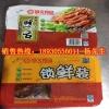 气调包装盒 包装耗材 食品级包装PP/PE包装盒