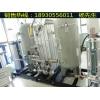 气调包装机厂家供应气调包装流水线配套设备空气压缩机,制氮机