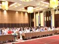 干氏制冷——第七届中国肉类加工技术发展论坛