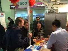 第21届俄罗斯国际食品加工机械与包装展--第三天