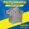 大型不锈钢履带式牛肉羊肉全自动断筋机嫩化机JY-544