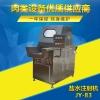 热销供应盐水注射机 驴肉盐水注射机 广州盐水注射机