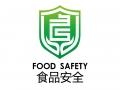 吉林省食药监:10批次食品抽检不合格 包括肉制品和蔬菜制品