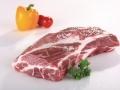 2016年广东省第52周屠宰生猪及肉品价格