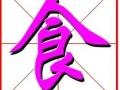海南省食药监局抽检肉制品(血制品)3批次 样品全合格