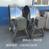 蒸煮杀菌夹层锅价格 电加热夹层锅厂家